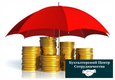 Услуги по оптимизации налогов
