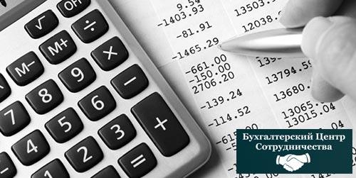 Аутсорсинг бухгалтерских услуг и его ключевые преимущества
