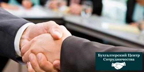 Услуги бухгалтерского сопровождения для малого бизнеса